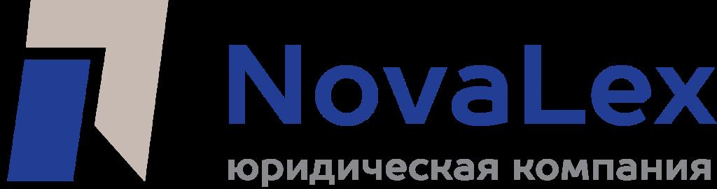 Внесение изменений в ЕГРЮЛ и учредительные документы